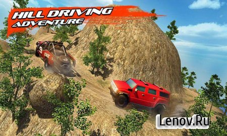 Downhill Extreme Driving 2017 v 1.2 Мод (Unlimited coins/Always 3 stars)