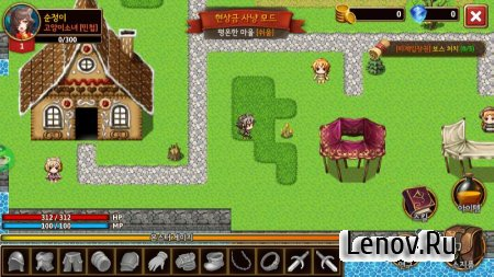 The Dark RPG v 1.9.3 (God Mode & More)