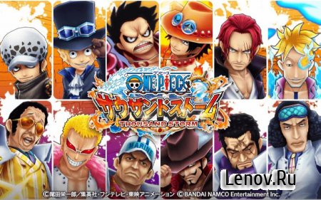 ONE PIECE Thousand Storm v 1.28.4 Мод (Weaken Monster & More)