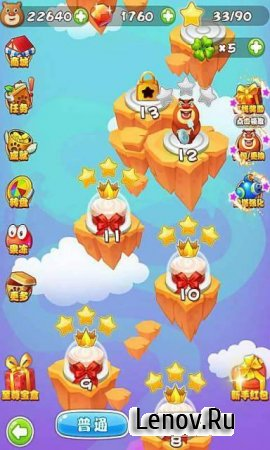 Bear of the day drop food v 9.0.0 Мод (Free Shoping)