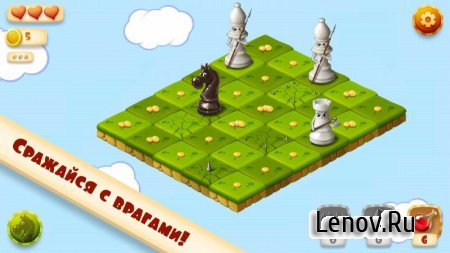 Knight's Tour: Logic Puzzles v 1.1.2 Мод (Many coins/Open all the characters)
