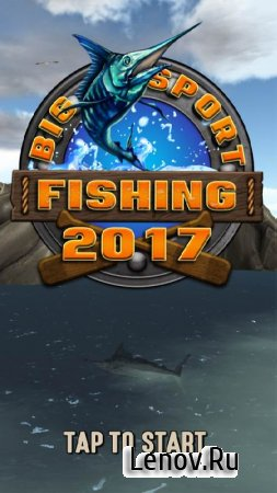 Big Sport Fishing 2017 (обновлено v 1.2.7) (Mod Money)