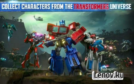 TRANSFORMERS: Forged to Fight v 8.1.0 Mod (Unlocked)