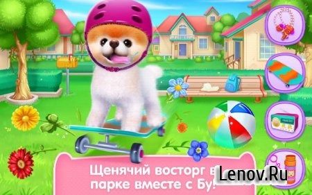 Boo - The World's Cutest Dog v 1.7.0 Мод (Unlocked)