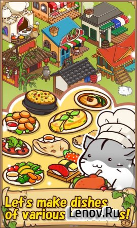 Hamster Restaurant v 1.0.38 (Mod Money/AdFree)