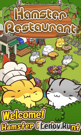 Hamster Restaurant v 1.0.38 (Mod Money/AdFree)