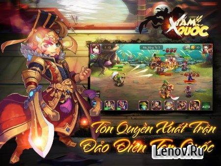 X Tam Quoc v 4.0.0 (High damage/God mode)