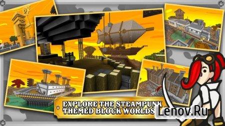 Time Warriors - Steampunk v 1.0 (Mod Money)