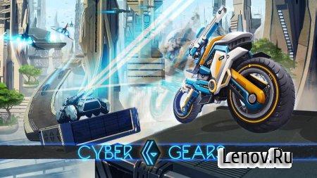 Cyber Gears v 1.3 (Mod Money)