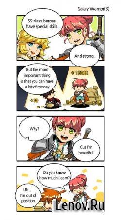 Salary Warrior (обновлено v 1.1.8) (Mod Money)