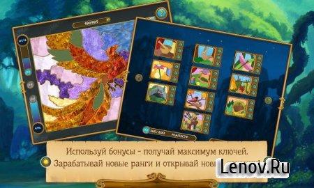 Mosaics Galore 2 v 1.0 (Full) (Mod Money)