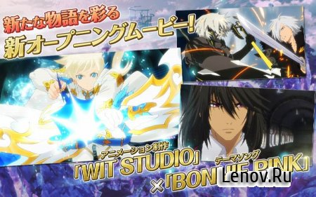 Tales of Asteria v 5.8.0 Мод (Weaken the monster attack)