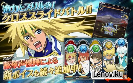 Tales of Asteria v 5.5.0 Мод (Weaken the monster attack)
