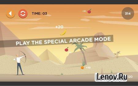 Arrow Science v 1.1 (Mod Money)