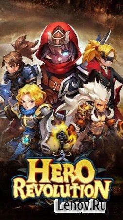 Hero Revolution 3D (обновлено v 3.0) Мод (High damage/defense)