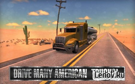 Truck Simulator USA (обновлено v 2.2.0) (Mod Money)