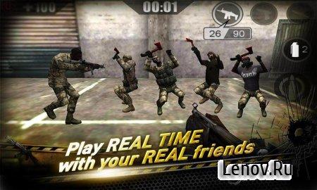 Special Force - Online FPS v 1.2.3