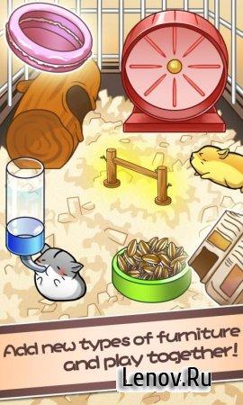 Hamster Life v 4.6.2 (Mod Money)