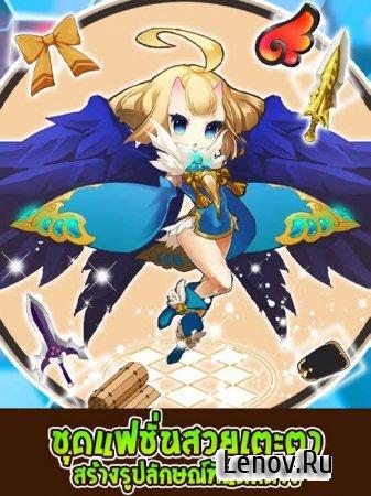 Awaken Wing: Sky Heroes Story v 1.6.0 Мод (x10 Attack/HP,Def/No Skill CD/No skill Cost)