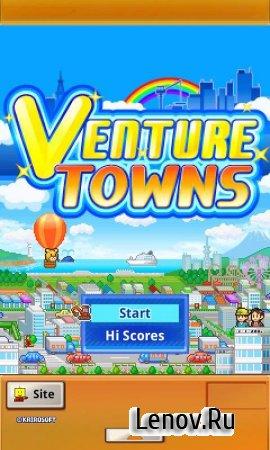 Venture Towns v 3.0.0 (Mod Money)