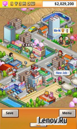 Venture Towns v 2.0.4 (Mod Money)