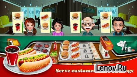 Cooking Fest v 1.26 Мод (All levels unlocked & More)