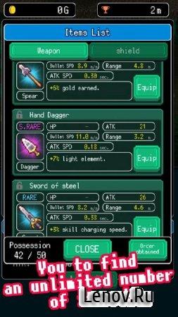 Pixel Dungeon Hero v 1.2.5 (Mod Money)