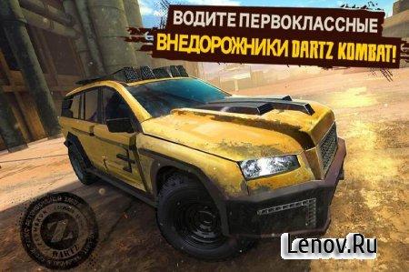 Racing Xtreme: Best Driver 3D v 1.11 (Mod Money)