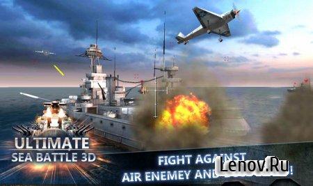 Sea Battle: Warships (3D) v 1.6.2 (Mod Money)