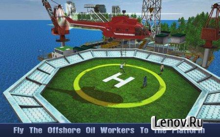 Offshore Oil Helicopter Cargo v 1.2 (Mod Money)