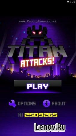 Titan Attacks! (обновлено v 1.02) Мод (Ads Free)