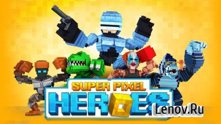 Pixel Super Heroes v 1.2.194 Мод (Unlimited Coins/Cheat detection Removed)