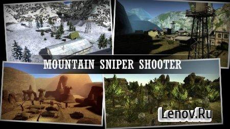 Mountain Sniper Shooting v 1.4 (Mod Money)