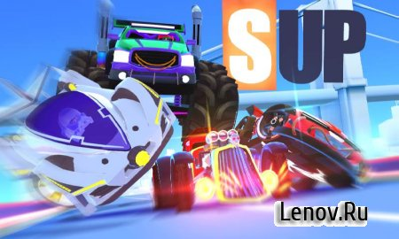 SUP Multiplayer Racing v 2.2.7 Мод (много денег)