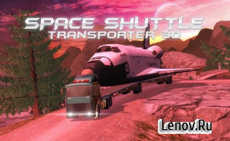 Space Shuttle Transporter 3D v 1.0.2 (Mod Money)