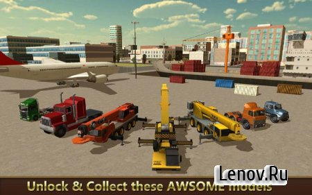 Cargo Ship Manual Crane 17 v 1.1 (Mod Money)