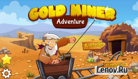 Gold Miner - Mine Quest v 1.1.2 (Mod Money)