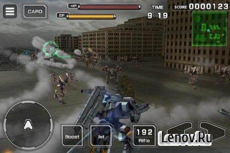 Destroy Gunners Sigma v 1.02 (Mod Money)