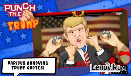 Punch The Trump v 1.3.3 Мод (Unlimited Money/Ads Removed)