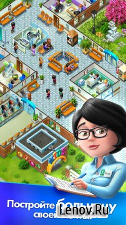 My Hospital v 1.1.86 (Mod Money)