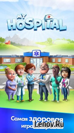 My Hospital v 1.2.05 (Mod Money)