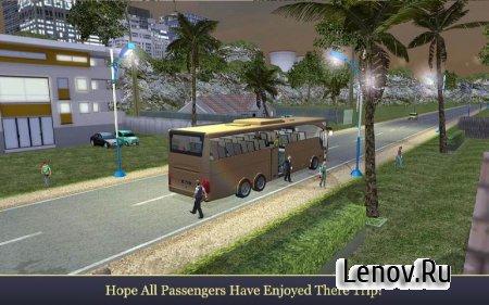 Fantastic City Bus Parker SIM v 1.2 (Mod Money)