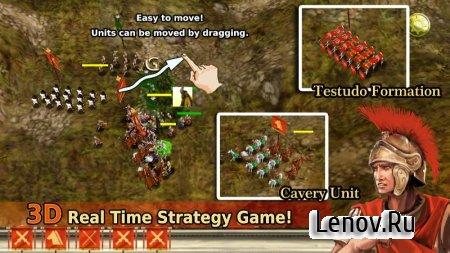 Roman War(3D RTS) v 2.5.0 (Mod Money)