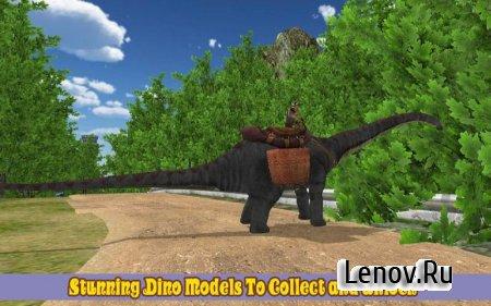 Prime Dinosaur Cargo SIM 2016 v 1.1 (Mod Money)