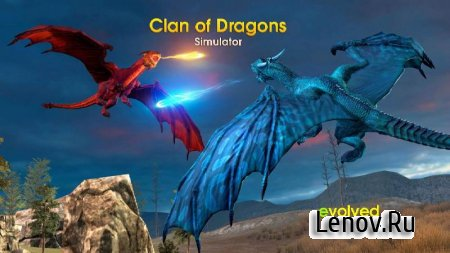 Clan of Dragons v 1.0 (Modify a large number of experience and food)