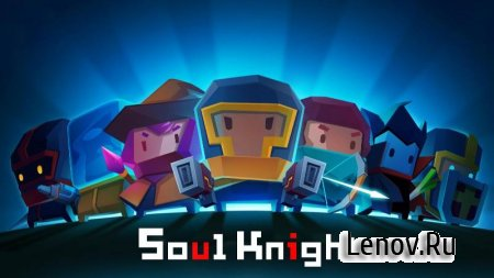 Soul Knight v 2.2.6 (Mod Money)