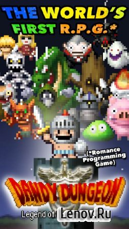 Dandy Dungeon v 2.9.8 (Mod Money)