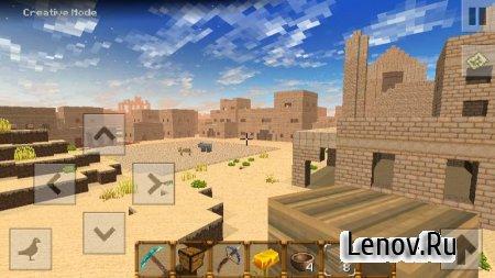 Desert Craft v 1.0.6 (Mod Money)