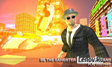 City Gang Lord of New Orleans v 1.4
