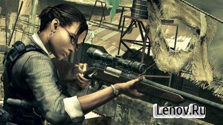 Resident Evil 5 v 26 (Full)